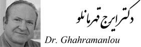 Dr. GhahramanLou